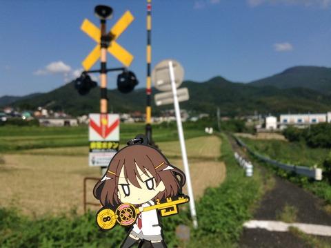 shindouji_t14