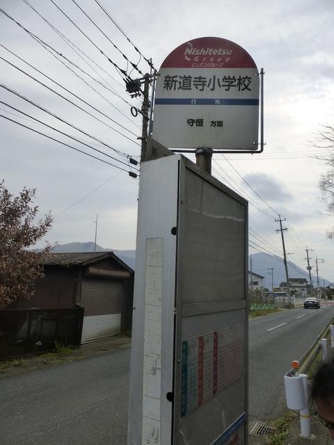 shindouji_s04