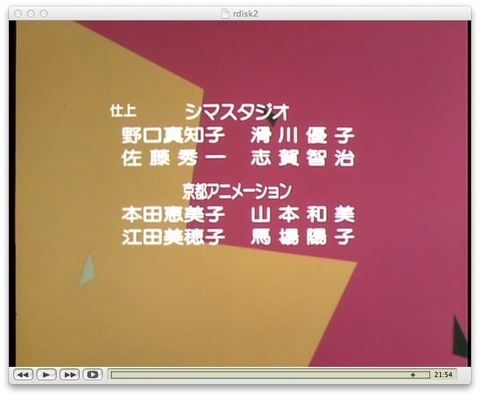 21emon02_02