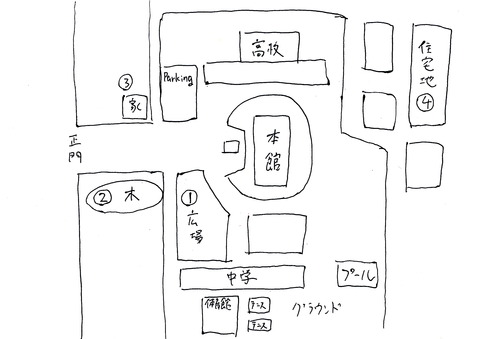 usagiyama-hs01