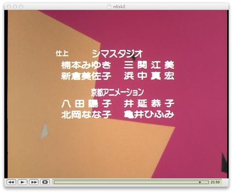 21emon04_02
