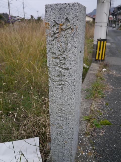 shindouji_o06