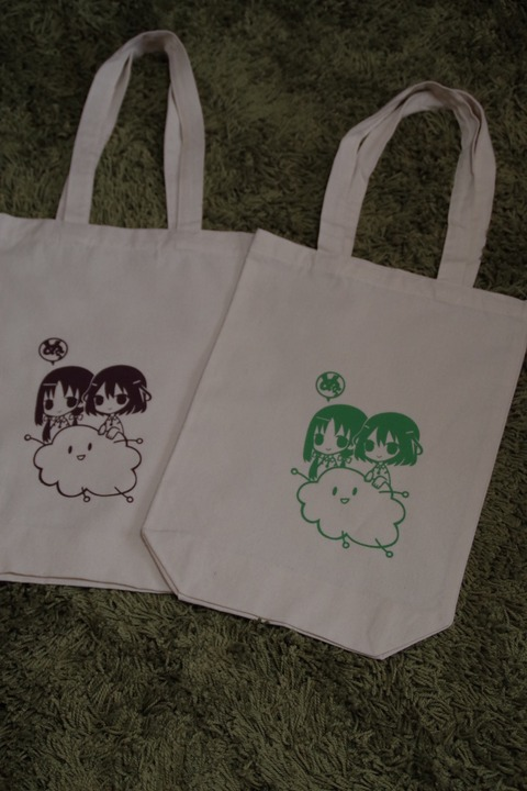 shindouji_bag_c89