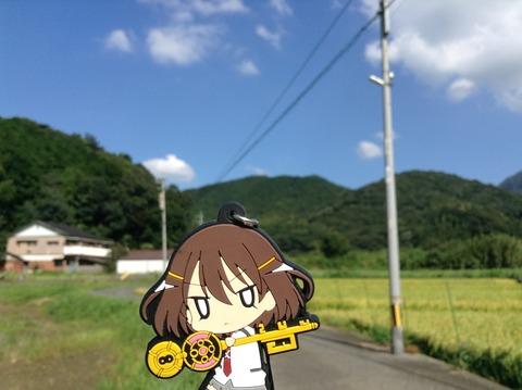 shindouji_t04