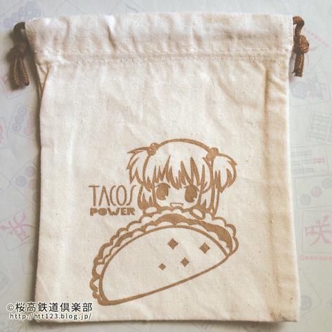 tacos_kinchaku01