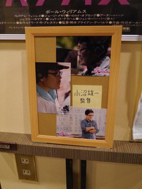 saki_ji20191130_3