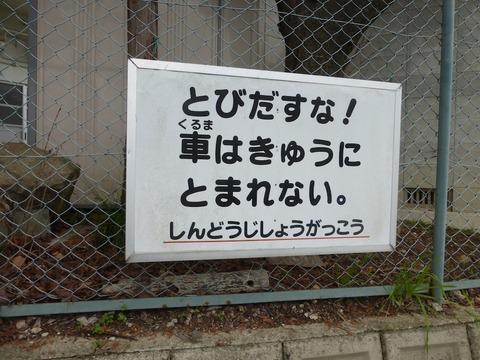 shindouji_s02