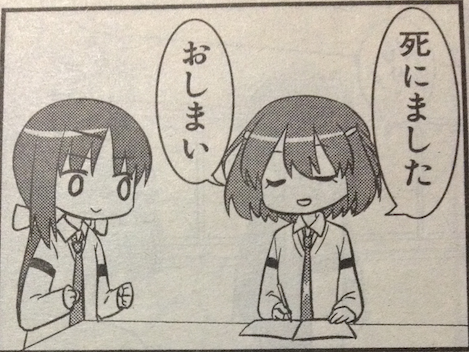 oshimai01