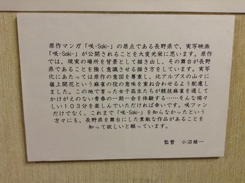 sengoku_09