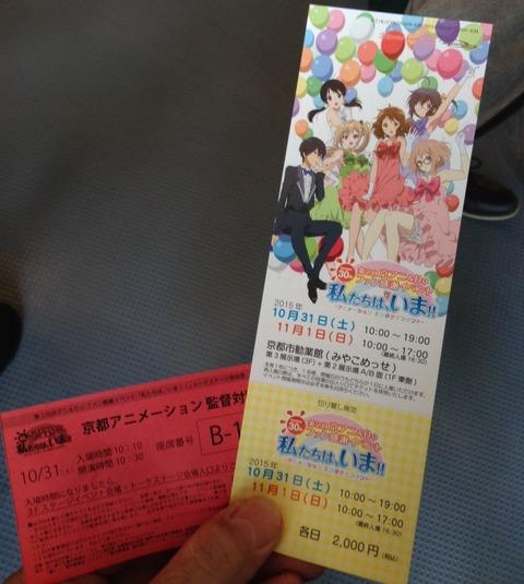 kyo-ani_kantoku01