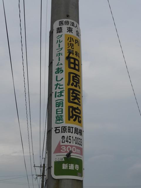 shindouji_o01