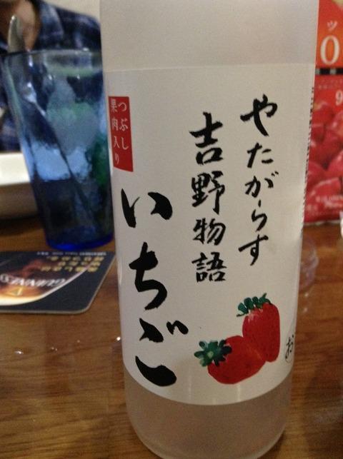 ichigo01