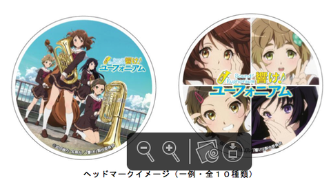 eupho_oh_hm