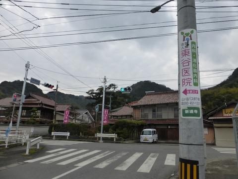 shindouji_o04