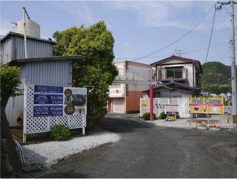 kizuna-hotel