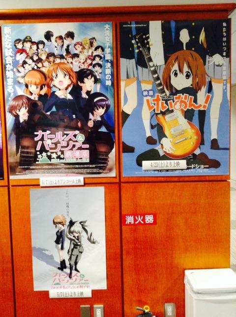 atsugi_k-on01