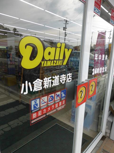 shindouji_o02