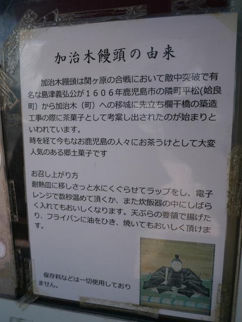 yakushima_20160718_05