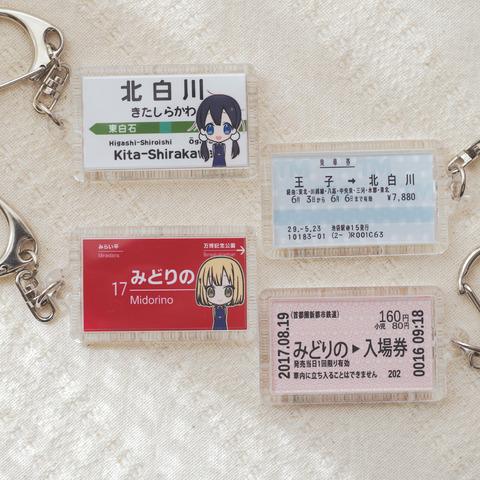 tamako_midori_key01