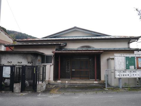 shindouji_kouminkan2_02