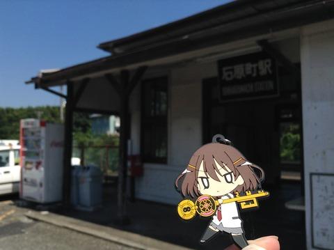 shindouji_t01