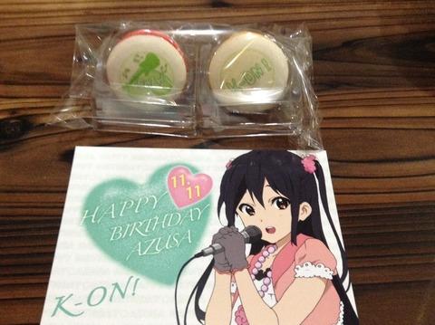 azusa_cake02