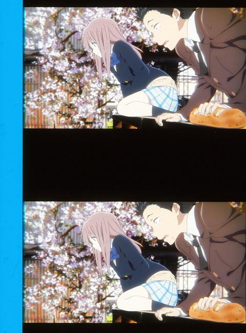 koenokatachi_film04