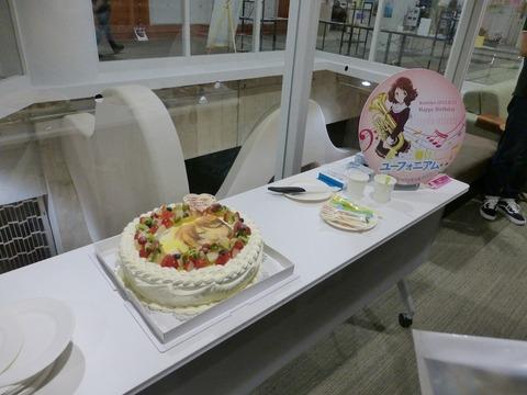 kumiko_cake02