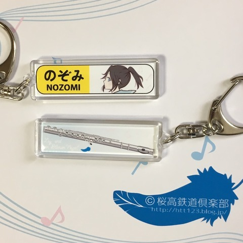 nozomi_k02