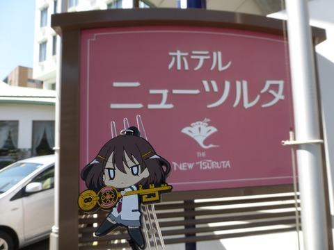 tsuruta1-02