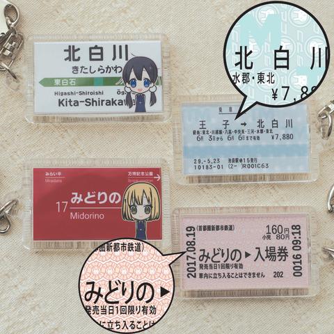 tamako_midori_key02