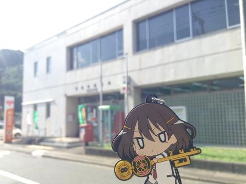 shindouji_t09