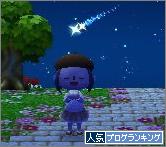 ランキングバナー*星空