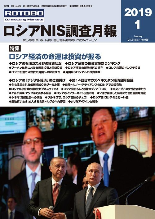m201901cover