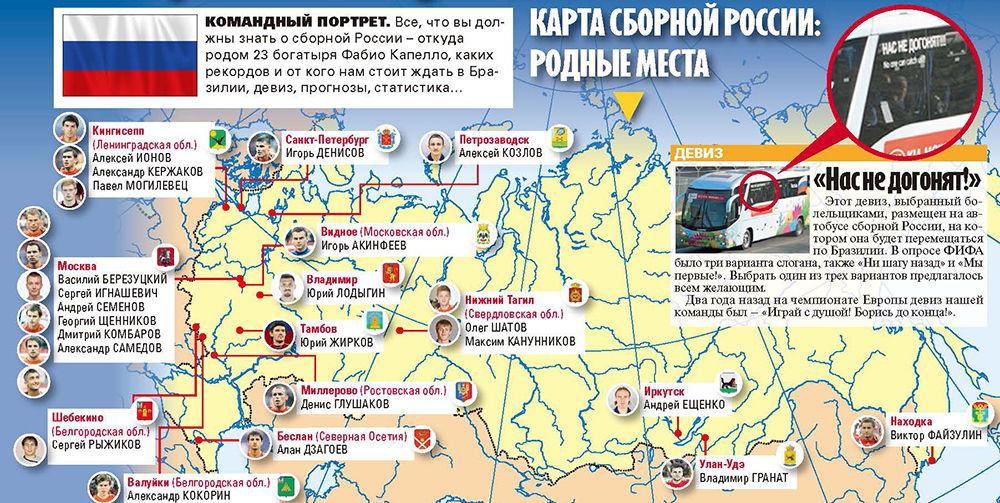 2014年06月 : 服部倫卓のロシア...