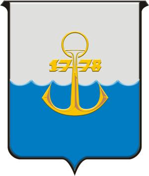 Mariupol_gerb