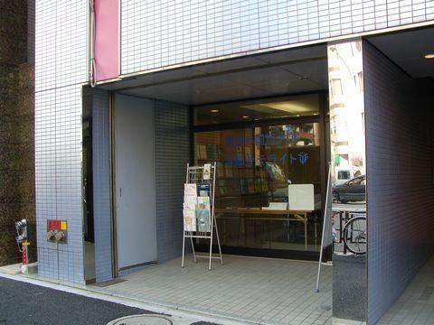 20140405gaigo