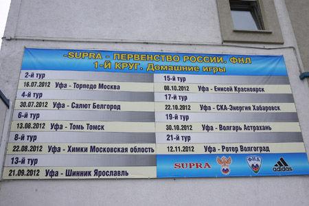 m20130210ufasta3