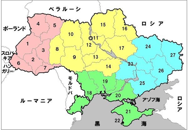 ウクライナ地域地図色付き