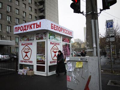20120304by_ua_web
