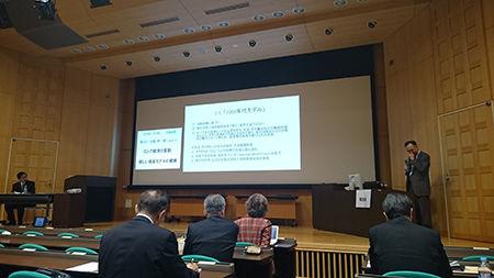 20151109gakkai