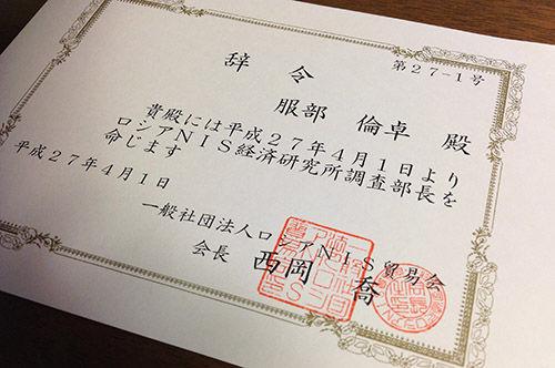20150401jirei