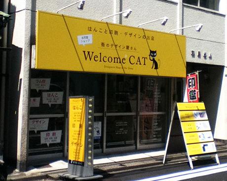 20140423meishi