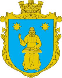 Davydiv_pstm_gerb