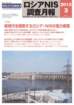 m201203cover