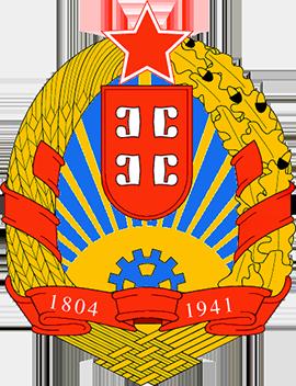SR_Serbia_coa