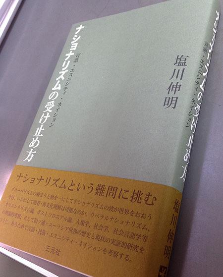 20150313shiokawa