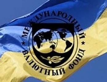 UA_IMF