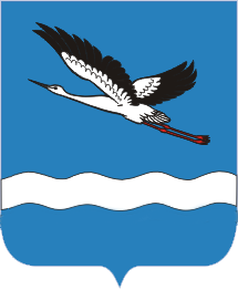 Coat_of_Arms_of_Amursk_(Khabarovsk_krai)_2011