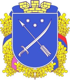 Coat_of_arms_of_Dnipro